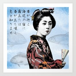 Poetry Girls: Geisha Girl Art Print