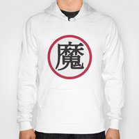 dragonball Hoodies featuring Demon Clan Insignia - Dragonball Z by Larsonary