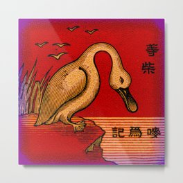 Matchbox Goose Metal Print
