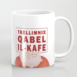 Don't talk to me before I have my coffee... Coffee Mug