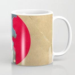 Thinking isn't easy Coffee Mug