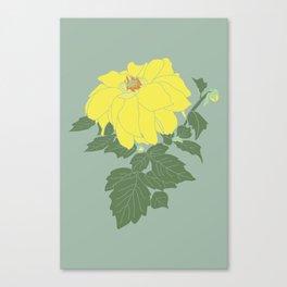 Yellow Dahlia Flower Illustrated Print Canvas Print