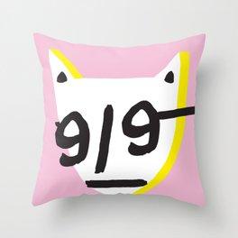 9 Lives Throw Pillow