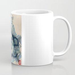 Taíno sun  Coffee Mug