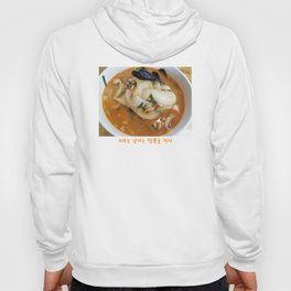 Spicy Seafood Noodle Soup Hoody