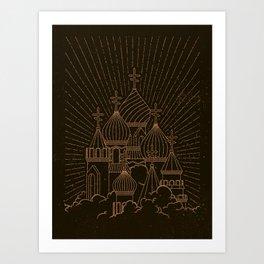 Russian. Art Print