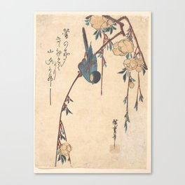 Weeping Cherry, Hiroshige Canvas Print