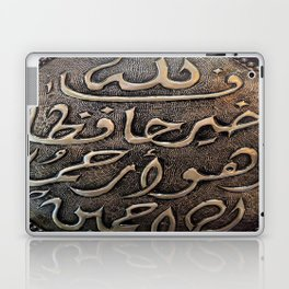 Arabic - Quran Laptop & iPad Skin