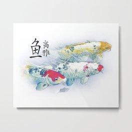 Calligraphy Koi Fish Metal Print