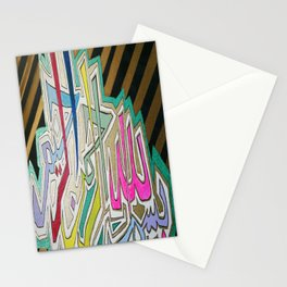 Golden rays of 786 Stationery Cards
