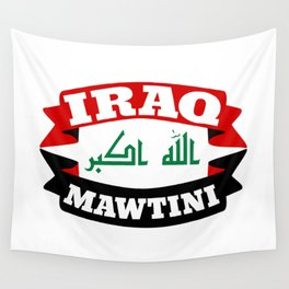Iraq My Homeland Banner Wall Tapestry