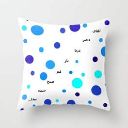 Dokhtare Darya - Little Mermaid Throw Pillow