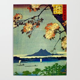Hiroshige, Springtime In Japan, Thinking Of You Poster