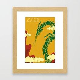 Year of the Dragon Framed Art Print
