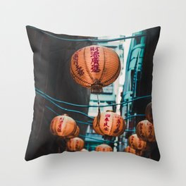 LongShan Lanterns Throw Pillow