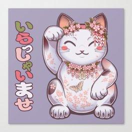 Hanami Maneki Neko: Shun Canvas Print