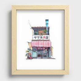 Tokyo storefront #01 Recessed Framed Print