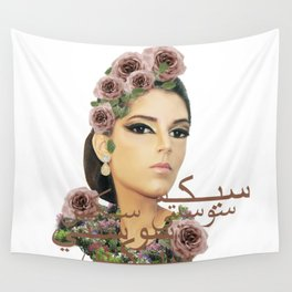 S6 Tee in Arabic Wall Tapestry
