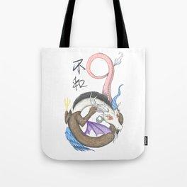 Discord Tote Bag