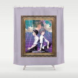 VAPORWAVE KawoShin Shower Curtain