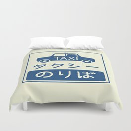 Follow That Cab! Duvet Cover
