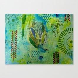 wasabi Canvas Print