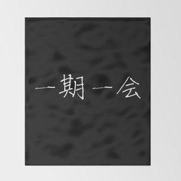 One Life, One Chance (Ichigo Ichi-e) Throw Blanket