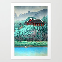 Kawase Hasui - Botan Dai at Ping-Yang - Japanese Vintage Woodblock Painting Art Print