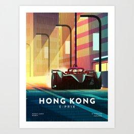 Hong Kong E-Prix Art Print