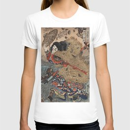 Traditional Japanese ukiyo-e style illustration of a samurai man, the hero of the Suikoden, holdin T-shirt