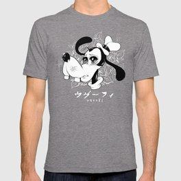 UGOOFI (Shoujo Goofy) T-shirt
