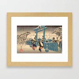 The Gion Shrine in Snow Framed Art Print