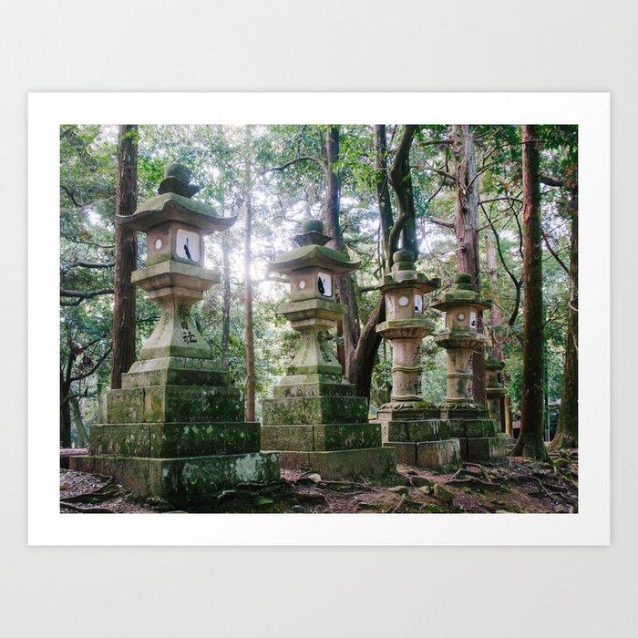 Nara Park Art Print