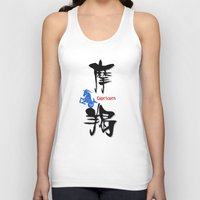 capricorn Tank Tops featuring Capricorn by beon