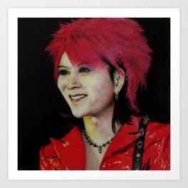 Hideto Art Print
