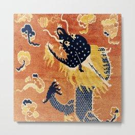 Ningxia Blue Dragon Chinese Pillar Antique Rug Metal Print