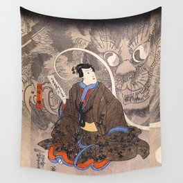Apparition of the Monstrous Cat Wall Tapestry