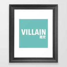 Villain 悪党 Framed Art Print