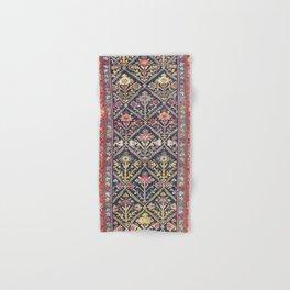 Karabagh Azerbaijan South Caucasus Long Rug Print Hand & Bath Towel