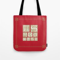 princess bride Tote Bags featuring The Princess Bride by MacGuffin Designs