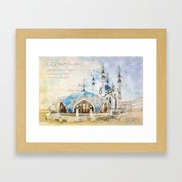 Kul Sharif Mosque, Kazan Framed Art Print
