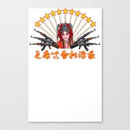Chairman Qiao Canvas Print