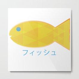 gold colored fish Metal Print
