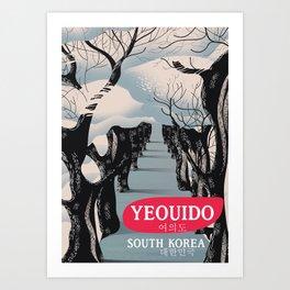Yeouido South Korea travel poster Art Print