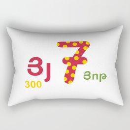 Seven - yot Rectangular Pillow