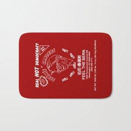 Bernie Sanders Sriracha Style Feel The Bern Bath Mat