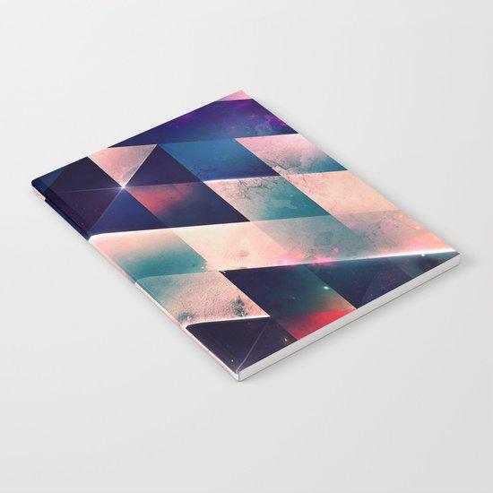 brykyng brykyn Notebook