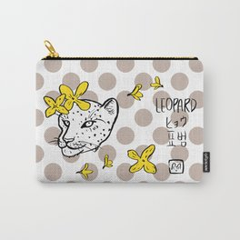 Leopard with Forsythia Carry-All Pouch