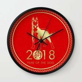 Year of the dog 2018   -Belgian Malinois Wall Clock