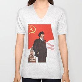 Russia, URSS Vintage Poster (4) Unisex V-Neck